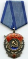 288px-Order of the Red Banner of Labour OBVERSE.jpg
